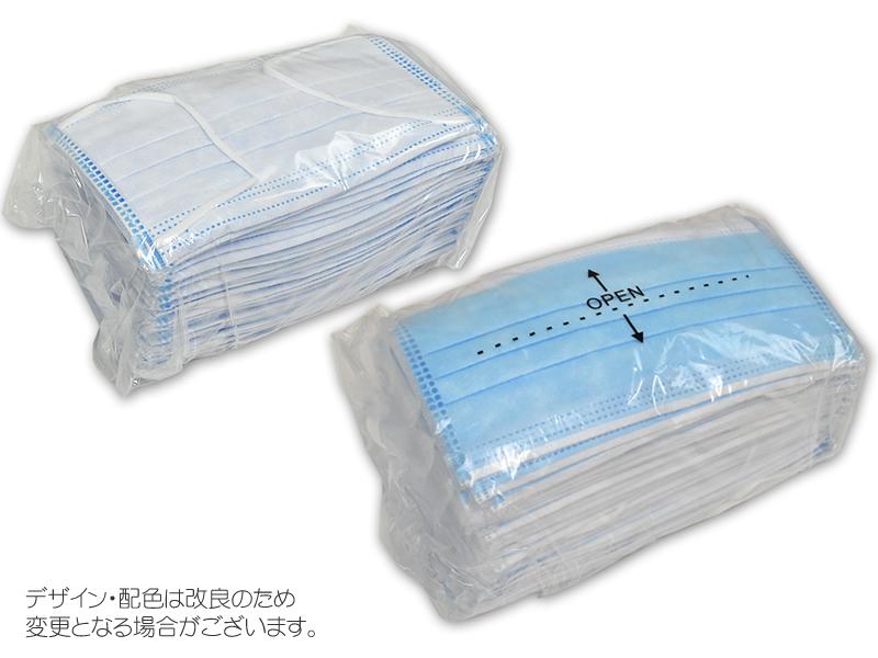 サージカルマスク99(ブルー) 50枚入 医療用不織布マスク BFE99/VFE99/PFE99