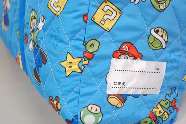 スーパーマリオ お昼寝ふとん7点セット #「マリオファミリー」