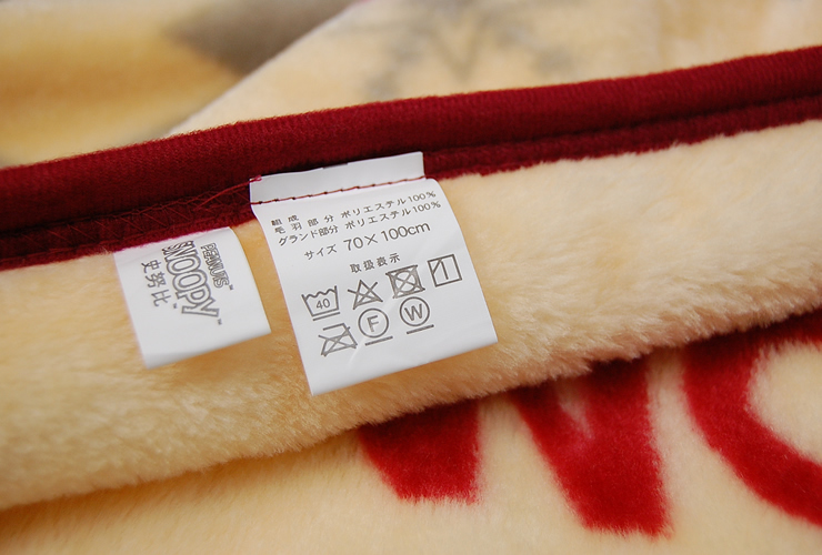 スヌーピーひざ掛け毛布 ◆SNOOPY #スノウ
