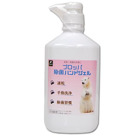プロッパ除菌ハンドジェル1000ml (エタノール70%含有)