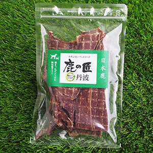 ジャーキー(スライス)  60g  犬・猫用 【日本鹿の赤身肉の旨みと栄養をオリジナル製法で凝縮!良質タンパク質でペットの丈夫な体づくりをお手伝い!】