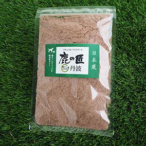 ジャーキー(粉) 60g 犬・猫用   【人気商品ジャーキー(スライス)の粉状タイプ】