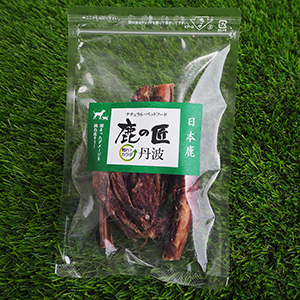 スペアリブ 60g  犬用   【日本鹿のアバラ骨を独自製法で旨味と栄養を凝縮!小型犬にも人気のおいしさ】