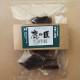 気管と食道 40g  犬用   【カリカリとモチモチ食感が新鮮!日本鹿の珍味は美味し!】