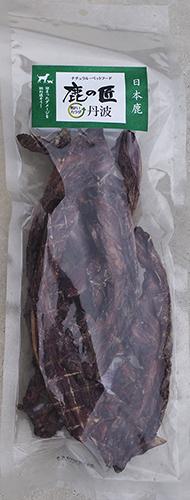 ブーメラン 150g  犬用   【日本鹿の太アバラ骨をまるかじり!肉もついて、骨髄も美味しく遊びながら食べられます!】