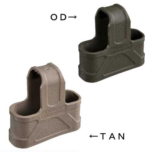MAGPUL マグプル オリジナル マガジンパーツ M4/M16用 3個入り
