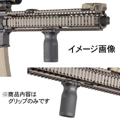 MAGPUL マグプル RVG-Rail Vertical Grip MOE RVG バーティカルフォアグリップ