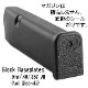 TALON GRIPS GLOCK用マガジングリップ Baseplates 9mm用滑り止め 米国製 タロングリップ