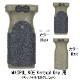 TALON Grips MAGPUL用グリップ滑り止め マグプル用 米国製 タロングリップ