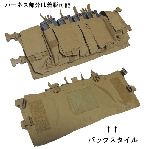 Mayflower RC by VelocitySystems UW Chest Rig Gen� チェストリグ