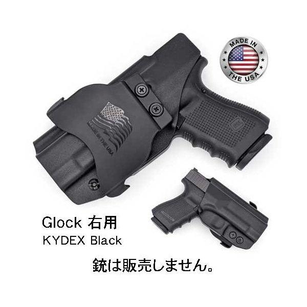 ConcealmentEXPRESS OWB KYDEX Paddleホルスター 米国製 パドルホルスター