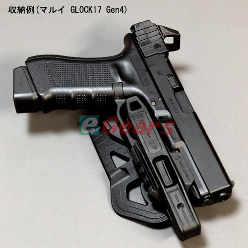 RECOVER TACTICAL G7 OWBホルスター レールアダプター付 20/20B Stabilizer Kitや20ミリレール付GLOCK用