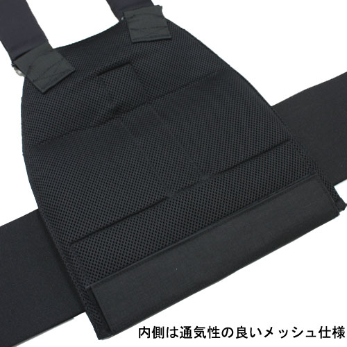 Mayflower RC by VelocitySystems Law Enforcement Plate Carrier LEPC プレートキャリア