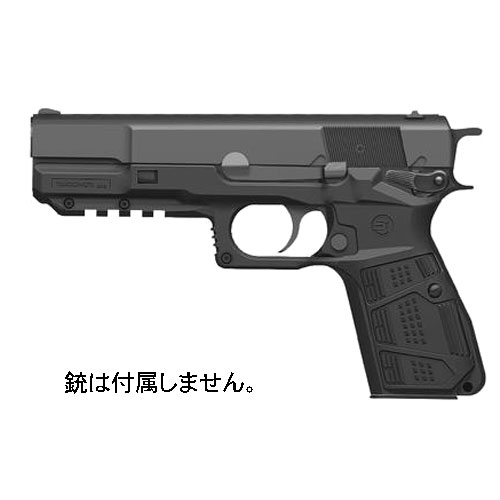 RECOVER TACTICAL Browning FN ハイパワー用ライトマウント付グリップ HPC