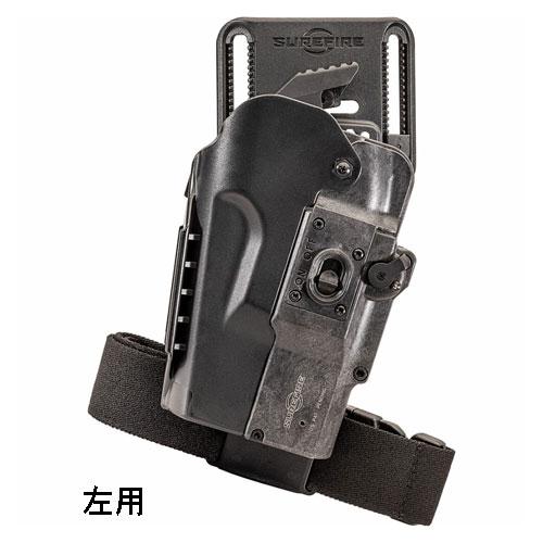 SUREFIRE シュアファイヤー MASTERFIRE PRO RAPID DEPLOY HOLSTER HD1-Pro 日本正規品