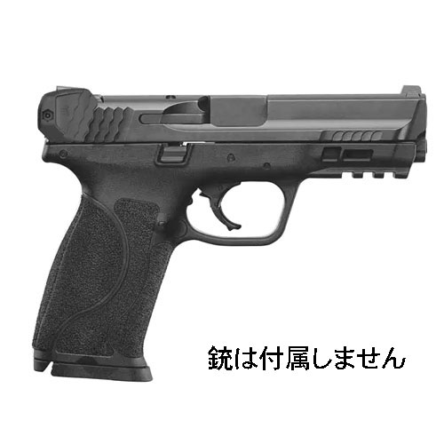RECOVER TACTICAL MCH M&P 9mm/40 Double Stack チャージングハンドル