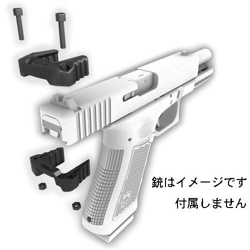 RECOVER TACTICAL GCH グロック チャージングハンドル GCH17
