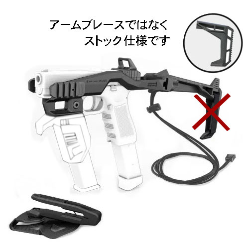 RECOVER TACTICAL 20/20H-ST Stabilizer Kit スタビライザーキット STOCK&ストラップ仕様 for Glock