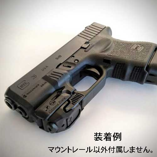 RECOVER TACTICAL グロック26 レールアダプター マウントレール GR26
