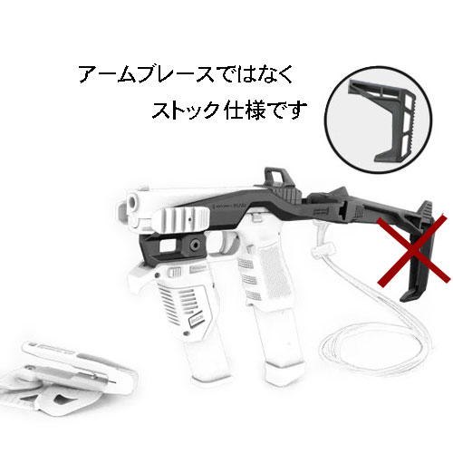 RECOVER TACTICAL 20/20B-ST Stabilizer Kit スタビライザーキット STOCK仕様 for Glock