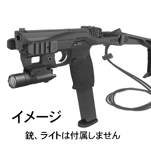 RECOVER TACTICAL 20/22H-ST Stabilizer Kit スタビライザーキット STOCK&ストラップ仕様 for M&P 9mm/40