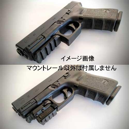 RECOVER TACTICAL Glock17,19 Gen3-5 レールアダプター マウントレール OR19