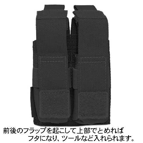 WARRIOR ASSAULT SYSTEMS Direct Action Double DA 9mm Pistol Pouch ダブル ピストルマガジンポーチ W-EO-DPDA-9
