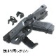 Recover Tactical 20/20B-BR Stabilizer Kit スタビライザーキット for Glock