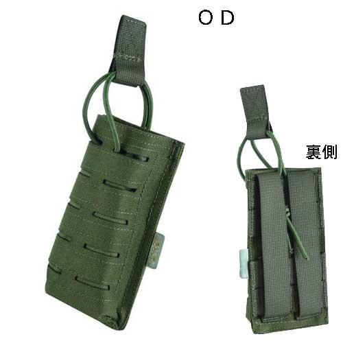 セール中 TRG SHADOW シングルM4/M16 オープンマグポーチ  20040