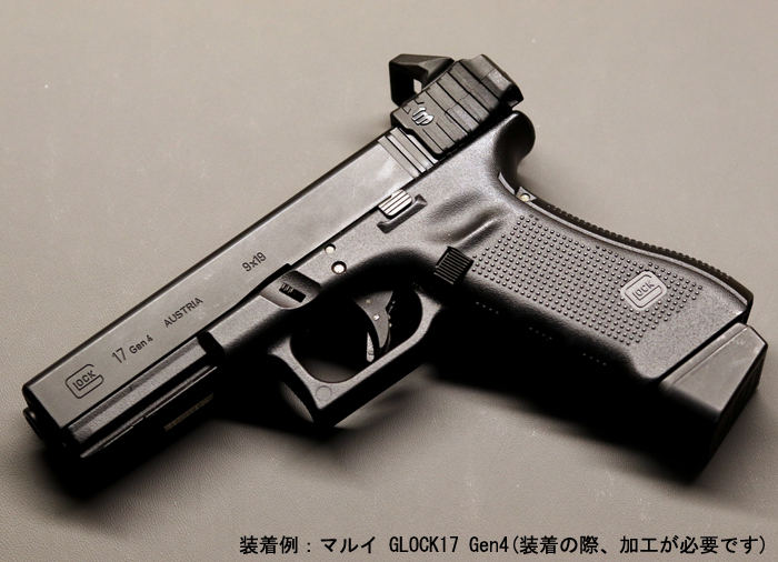 RECOVER TACTICAL UCH グロック アッパーチャージングハンドル GCH17付