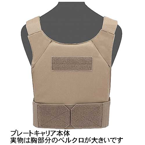 WARRIOR ASSAULT SYSTEMS Covert Plate Carrier  薄型軽量プレートキャリア