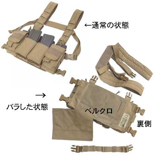 WARRIOR ASSAULT SYSTEMS Pathfinder Chest Rig  パスファインダー チェストリグ