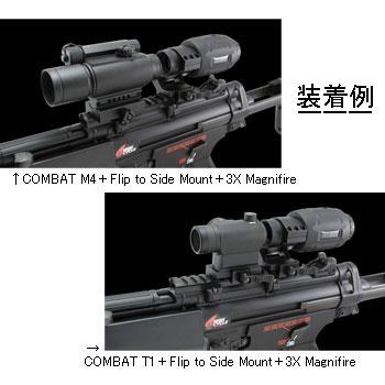 ノーベルアームズ MP5 LowProfile Mount  (LongとMid有り)