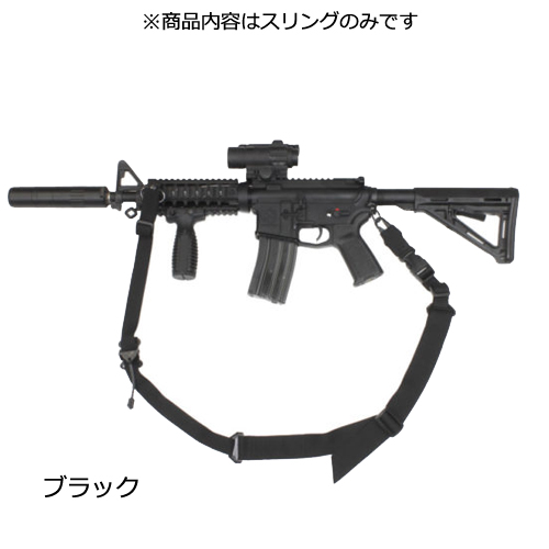 WARRIOR ASSAULT SYSTEMS TWO POINT WEAPON SLING 2ポイント スリング 長さ調整機能付き