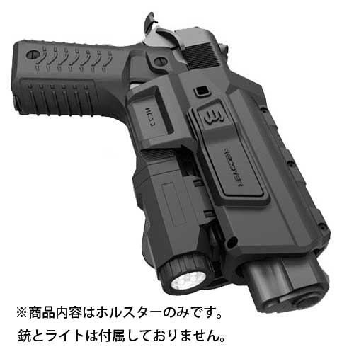 RECOVER TACTICAL ホルスター リカバーグリップ装着銃の専用ホルスター(通常の銃のままでは使えません)グリップ別売