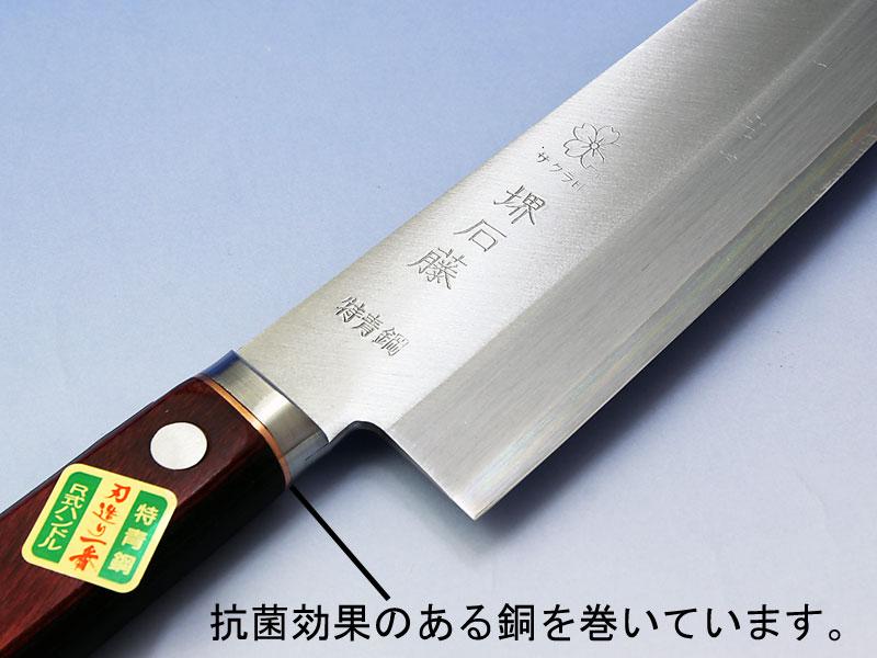 青紙スーパー本割込 三徳包丁【即日出荷品】