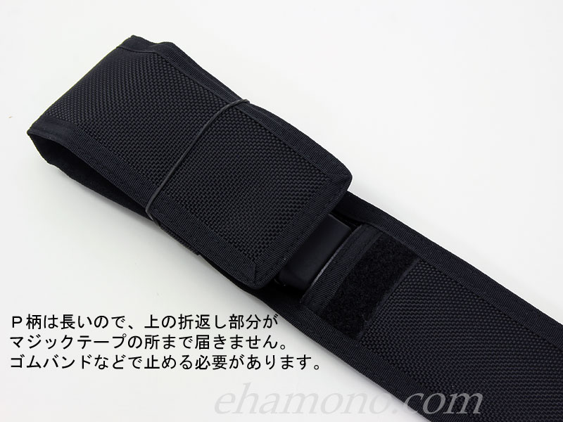 解体包丁・サバキ包丁(中)用ナイロンケースM