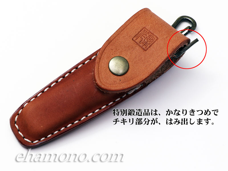 肥後守・肥後ナイフ用革ケース(大)