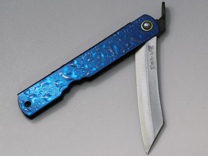 肥後守 青紙割込 水飛沫(みずしぶき)青