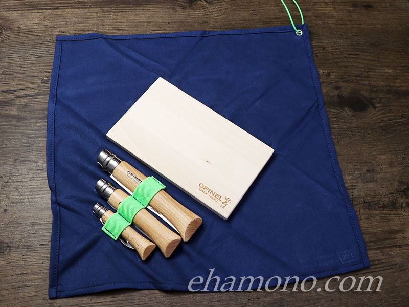 オピネル ノマド クッキングキット〜OPINEL Nomad cooking kit
