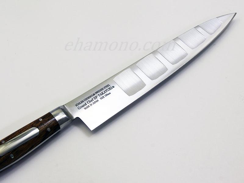 グランドシェフSP Type-1ペティナイフ 150