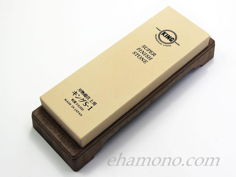 キングS-1 台付 超仕上げ砥石 #6000