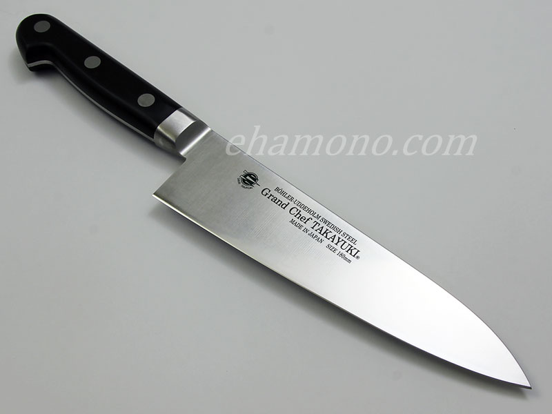 グランドシェフ牛刀 180