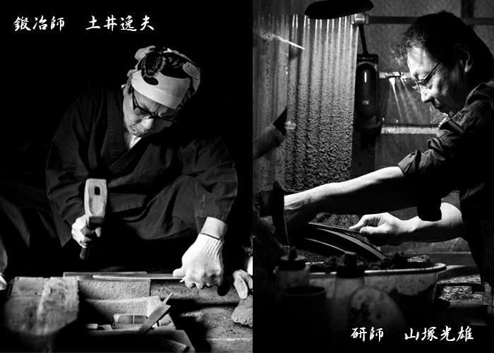 土井逸夫作 焔 (ほむら) カスタムナイフ 川蝉(カワセミ)