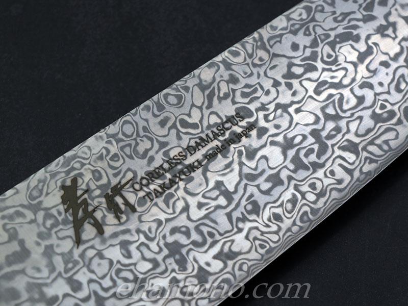 堺孝行 コアレスダマスカス 剣型(切付)牛刀190 ブラックマイカルタ〜coreless damascus kiritsuke190
