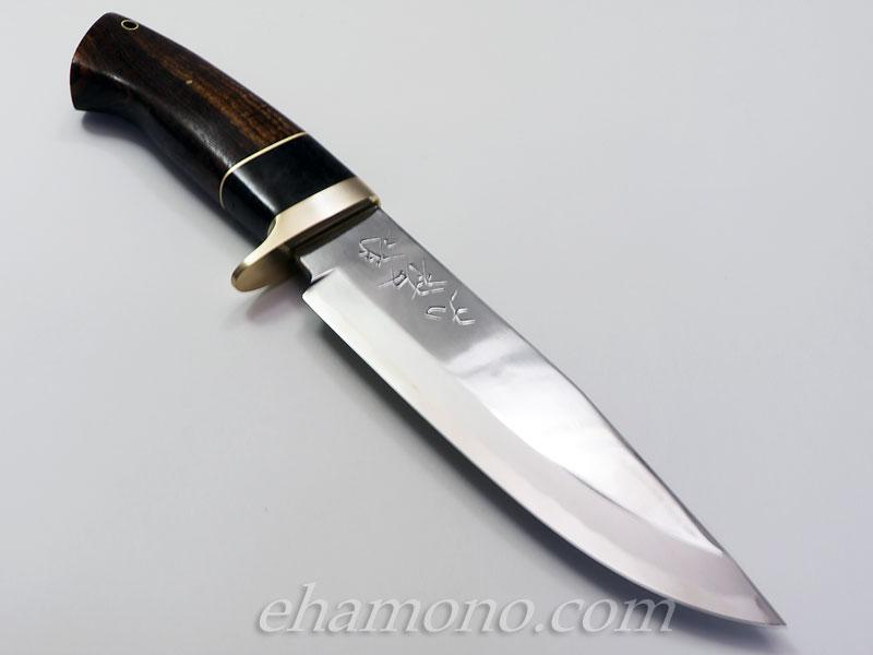 西田大祐作 青紙スーパー本割込狩猟刀180〜Daisuke Nishida Aogami Super Hunting knife180
