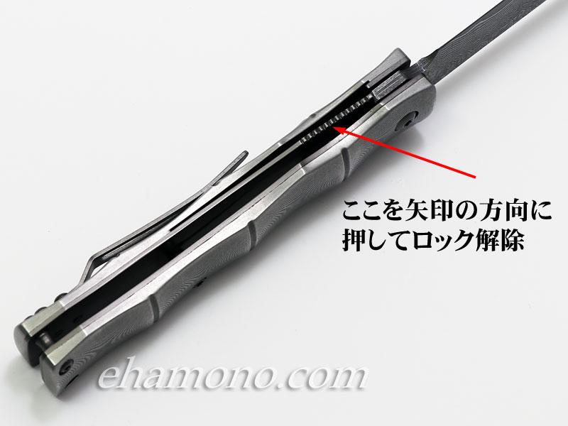 【ドイツ製】ダマスカス 肥後守タイプ フォールディングナイフ 竹