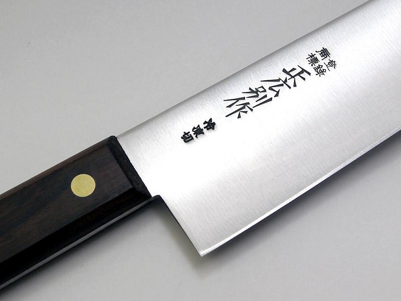 正広別作 平切(牛刀)冷凍  9寸 270mm