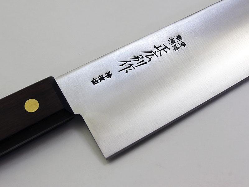 正広別作 平切(牛刀)冷凍 尺 300mm