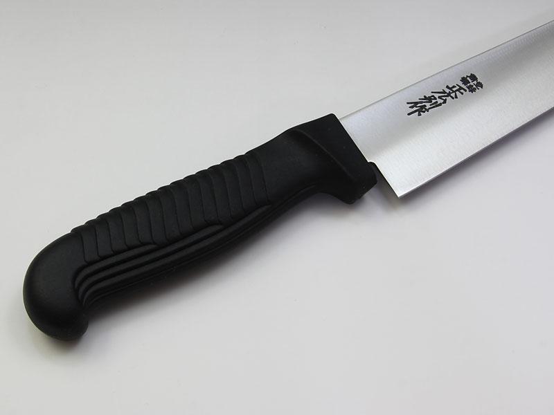 正広別作 筋引 9寸 270mm PP柄(HACCP対応樹脂ハンドル)